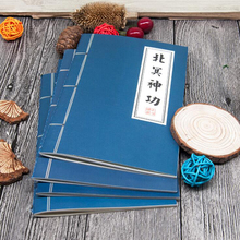 Creative antique Chinese Kungfu Secrets A5 car line notepad New kung fu notebook diary