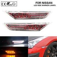 Clear+Red lens Two Functions LED side marker lamp(Amber)LED Running light/Position lights(white)for 07 14 Nissan GTR R35