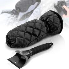 Автомобиль скребок для льда варежки лобовое стекло снег скребок для удаления водонепроницаемый толстый подкладка перчатки NJ88