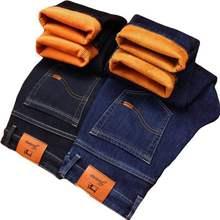 Calças de brim quentes dos homens do inverno 2019 novo estilo clássico negócios casual engrossar elástico denim calças masculinas marca azul preto