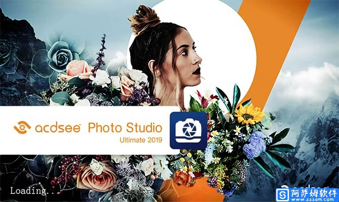 ACDSee Photo Studio Ultimate 2019 数码相片管理软件