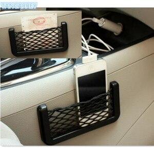 1 шт., универсальная Сетчатая Сумка для заднего сиденья автомобиля touareg ssangyong actyon kashkay j10 duster renault toyota geely Атлас