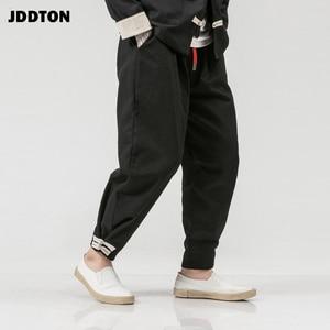 JDDTON Men's Cotton Harem Soli