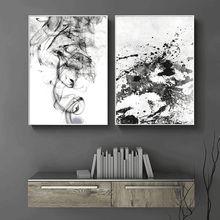 Современная Абстрактная Картина на холсте черно белые чернила