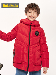 Children long down jacket boy 2019 new winter clothing big boys coat fashion warmth thick long jackets