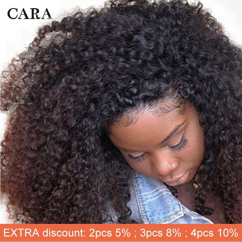 Agrafe bouclée frisée mongole Ins couleur naturelle de cheveux 3B 3C agrafe dans les prolongements de cheveux humains 7 pièces 120 grams/ensemble CARA Remy cheveux