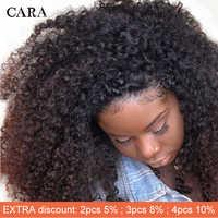 Mongol rizado Clip Ins cabello humano Color Natural 3B 3C Clip en extensiones de cabello humano 7 Uds 120 gramos/set CARA Remy cabello
