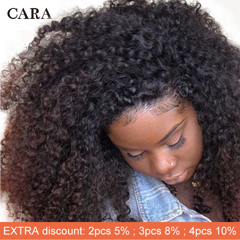 Mongolian Kinky Curly Clip Ins Human Hair Natural Color 3B 3C Clip In Human Hair Extensions 7 Pcs 120 Grams/Set CARA Remy Hair