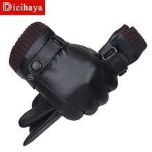 Мужские перчатки dicihaya из натуральной кожи теплые ветрозащитные