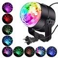 Новогодний Вращающийся Диско-Шар с активацией звуком, лазерный прожектор, лампа для вечеринки, RGB светодиодный сценический светильник для д...