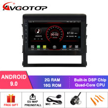 Lecteur DVD d'autoradio AVGOTOP Android 9 Bluetooth pour TOYOTA LANDCRUISER 2016(China)