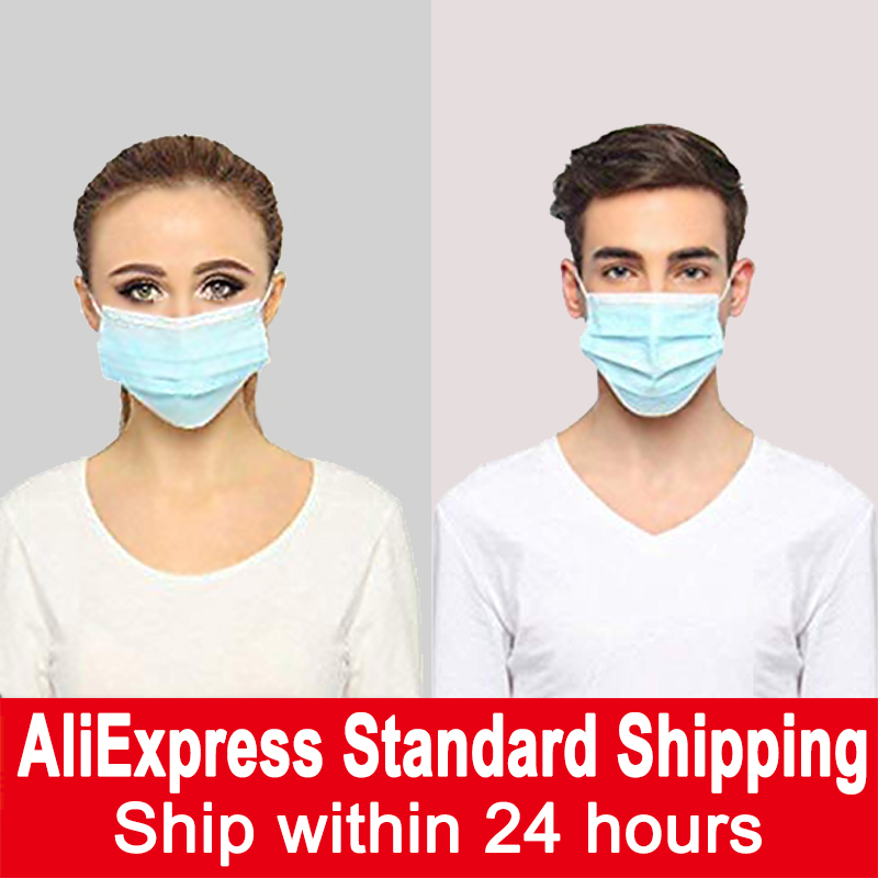 5-100pcs Safety Maske Protective Masks Adults Masker Gas Respirator  Masque Disposable Face Mask Filter маска  Face Mouth Mask