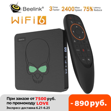 Beelink GT King Amlogic S922X Smart Android 9.0 TV Box 4GB DDR4 64GB ROM 2.4G 5G WiFi 6 1000M LAN Bluetooth 4K HD Set Top Box