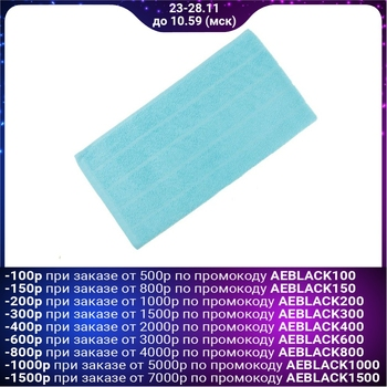 Terry towel jacquard 47x90 cm, blue, 100% cotton, 280g / m2