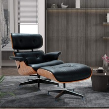цены Furgle Modern Eames Lounge Chair chaise furniture replica lounge chair real leather Swivel Chair Leisure for living room hotel