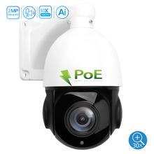 Inesun cámara de seguridad PoE para exteriores PTZ, 2MP, AI, seguimiento automático, domo de alta velocidad, cámara CCTV, Zoom óptico 30X, Audio bidireccional ONVIF