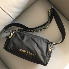 bolsos imitacion marcas de lujo bimba y lola bag original monedero mujer bimbaylola 26*11*18.5cm