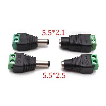 Новый DC разъем питания 5.5X2.1,5.5X2.5 мм 12 В DC интерфейс питания мужской и женский разъем специальный оптовая продажа