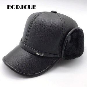 Image 1 - Искусственная кожа бейсбольная кепка зима плюс бархат утолщение Lei Feng шапка среднего возраста мужская теплая наушники шапки для Пап