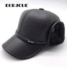 PU Leather Baseball Cap Winter Plus Velvet Thickening  Lei Feng Cap Middle aged Hat Mens Warm Earmuffs Dad Hat Gorras