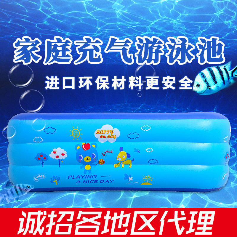 Children Inflatable Swimming Pool Infant Inflatable Pool Large Oceans Ball Pool Thick Household Large Size Adult Paddling Pool