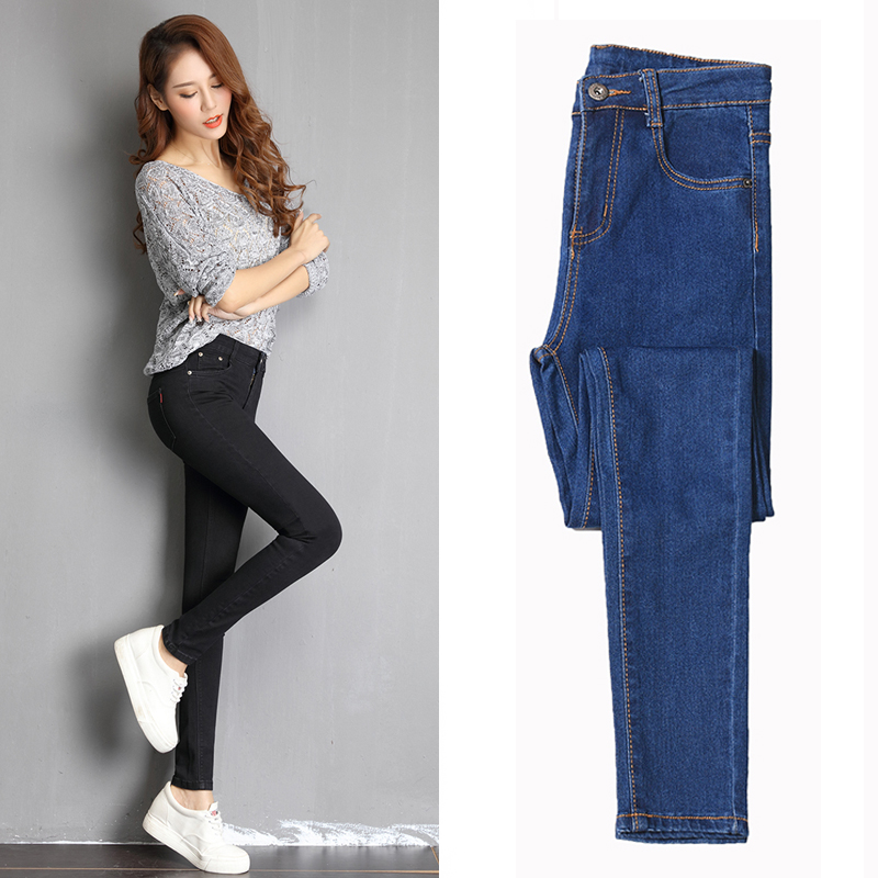 Jeans For Women  High Waist  Plus Size  Skinny Gray Black Blue  Mom Jeans  Denim  Pencil  Pant  6XL