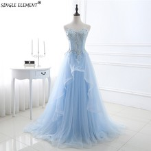 Fashion Illusion Blue Tulle Beaded Evening Dresses Party Lace Up blue lace up