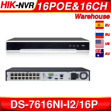 HIKVISION POE NVR DS 7616NI I2/16CH 16 P H.265 12mp POE NVR עבור מצלמת ה ip תמיכת שתי דרך אודיו HIK CONNECT