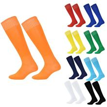 Мужская колено высокие футбольные гетры Хоккей для регби, спортивных носков чулки Футбол тренировочные носки