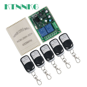 цена на 433Mhz AC 250V 110V 220V 2CH Relay Receiver Module  with metal shell remote control using EV1527 transmitter module smart home