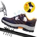 Мужская дышащая защитная обувь со стальным носком  мужские уличные противоскользящие строительные защитные сапоги с защитой от проколов