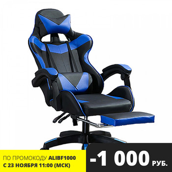 WCG Gaming Chair with Footrest Lift Up Game Chair High Quality Ergonomic Computer Chair Home Furniture