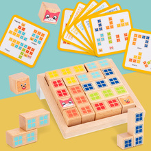 Wooden Toy Board-Game Building-Block Thinking Early-Education Children And Logic Mice