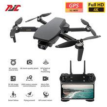SG108 Drone GPS 4k HD FPV Dron 4K profesjonalny optyczny przepływ pozycjonowanie GPS inteligentny śledź mnie podwójny aparat zdalnie sterowany Quadcopter drony zabawka cheap Z tworzywa sztucznego Metal CN (pochodzenie) SG108 Drone GPS 4k HD FPV Dron 4K Professional Optical Flow GPS Drone Ready-to-go