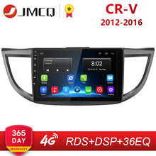 "1"" 2G 32G Android 8,1 4G NET RDS DSP автомобильный Радио Мультимедиа Видео плеер для Honda CRV CR-V 4 RM RE 2011- навигация gps HiFi"