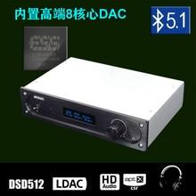 أحدث ترقية 2021 نسيم جديد SU3B ES9038PRO غير متزامن فك DAC أمبير بلوتوث 5.1 إخراج متوازن تماما