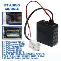 Sem fio 5 12 v carro bluetooth 5.0 módulo aux cabo adapte para vw rcd510 300 + 310 310 + unidade de anfitrião cd|Kit para carro Bluetooth| |  -