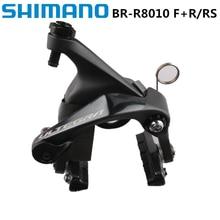 Тормоз Shimano ULTEGRA R8010, тормоз с двойным замком и прямым креплением, лучше, чем тормоз R8000, тормоз с двойным замком, тормоз с прямым креплением