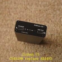 2020 Zishan U1 HIFI портативный USB DAC + 4200 мАч Быстрая Зарядка Power Bank с чиповым декодером CS43198