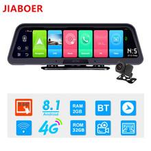 Kamera samochodowa 4G 10 Cal Android 8 1 nawigacji GPS FHD 1080P kamera samochodowa wideorejestrator ADAS Monitor zdalny kamera na deskę rozdzielczą tanie tanio NoEnName_Null CN (pochodzenie) Przenośny rejestrator Rohs Klasa 10 170 ° Samochód dvr 1920x1080 Wewnętrzny G-sensor