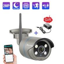 Techage kamera Wifi bezprzewodowa kamera CCTV IP 1080P noktowizor wideo Audio dźwięk karty TF nagrywanie kamery monitoringu bezpieczeństwa CCTV iCsee