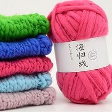 Fil à tisser en laine multicolore, pratique pour pull grand ventre, fil à tricoter fait à la main, laine un tricot pour chapeau écharpe châle