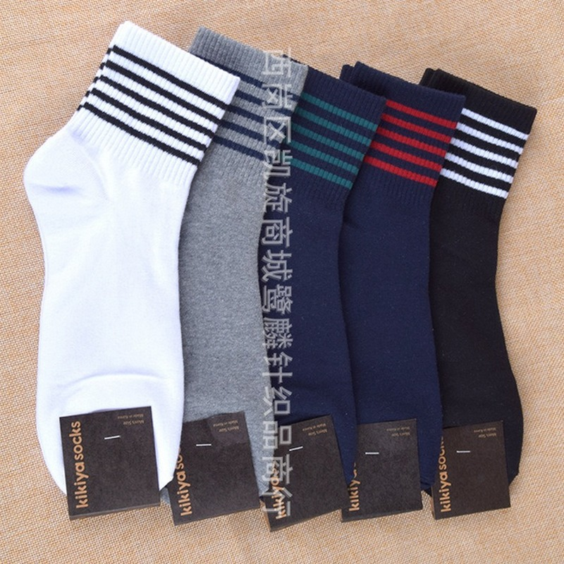 Korean Stripe Cotton Crew Men Socks Happy Compression Harajuku Casual Fashion Breathable Funny Streetwear Sock Autumn Skarpetki