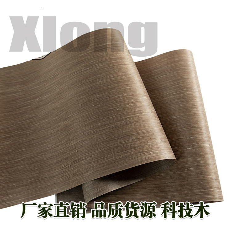 L:2.5Meters Width:600mm Thickness:0.2mm Technology Nestle Wood Skin Rabbit Baby Nestle Wood Skin Wide Wood Skin Solid Wood Skin