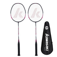 Kawasaki Badminton Racket 1U Aluminum Alloy Frame Badminton Racquet With String KC-100 With Free Gift Shuttlecock