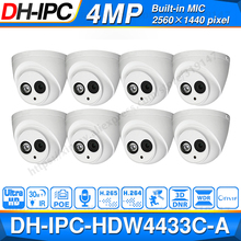 DaHua IPC HDW4431C A POE Network Mini Dome Camera With Built in Micro Full HD 1080P 4MP CCTV Camera 8pcs/Lot by Express