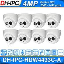 卸売大華IPC HDW4433C A poeネットワークミニドームカメラ内蔵マイクロ 4MP cctvカメラ 8 ピース/ロットcctvシステム