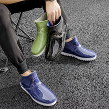 Rain Boots Men Galoshes Low top Fashion Ankle Rainshoes Anti slip Kitchen Work Shoes Fishing Waterproof Rubber Shoe Black Blue(China)