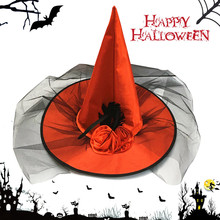 Witch Hat Costume Decoration Party Halloween Rose Prop Mesh Outdoor