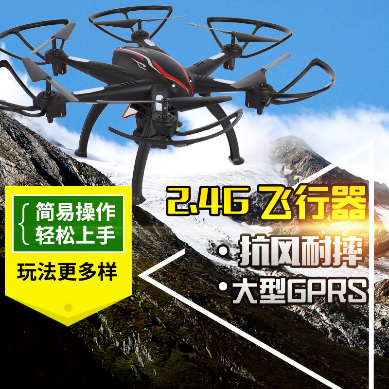 Six-Axis 4K High-definition Aircraft For Areal Photography Wif Double GPS Electrical Adjustment Unmanned Aerial Vehicle Long Lif